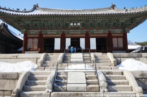 11Feb13 Seoul Changgyeonggung 013