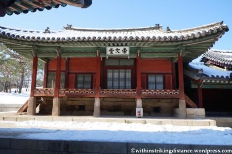 11Feb13 Seoul Changgyeonggung 022