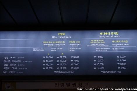 11Oct13 Seoul Namsan N Seoul Tower 004