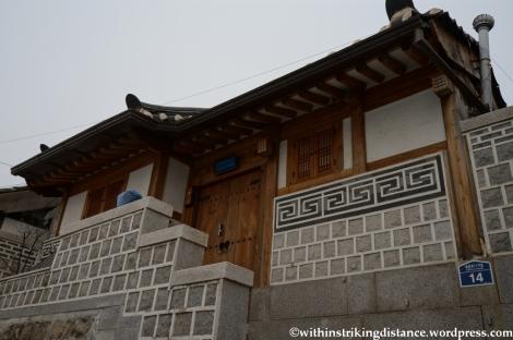 12Feb13 Seoul Bukchon 002