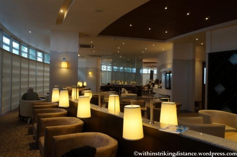 "Lounge Report: PR ""Mabuhay Lounge"", MNL"