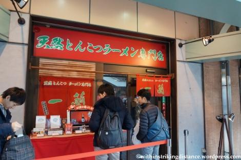 02Feb14 Tokyo Ueno Ichiran 001