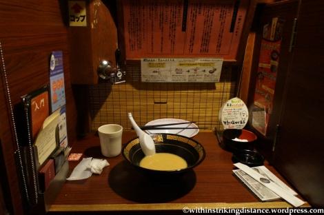 02Feb14 Tokyo Ueno Ichiran 006