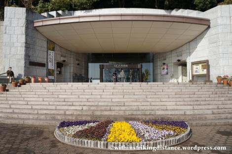 03Feb14 Atami MOA Museum of Art 004