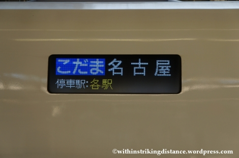 03Feb14 Kodama N700 Shinkansen Green Car 001