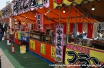 03Feb14 Tokyo 005