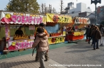 03Feb14 Tokyo 006