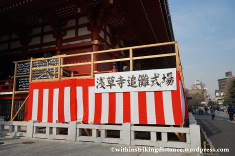 03Feb14 Tokyo 011