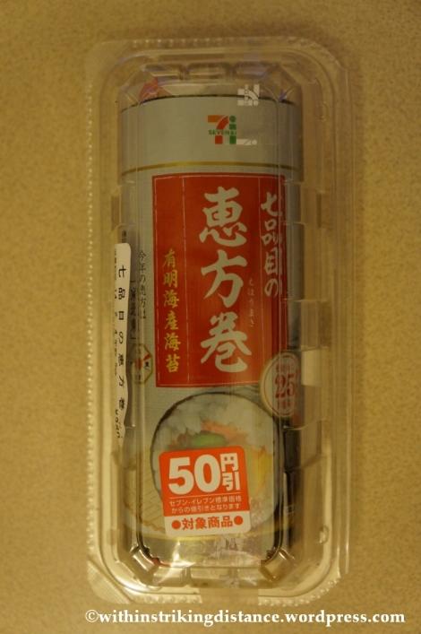 03Feb14 Tokyo 029