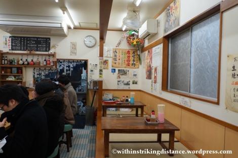 03Feb14 Tokyo Kameido Gyoza 006