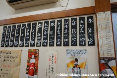 03Feb14 Tokyo Kameido Gyoza 007