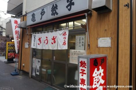 03Feb14 Tokyo Kameido Gyoza 010