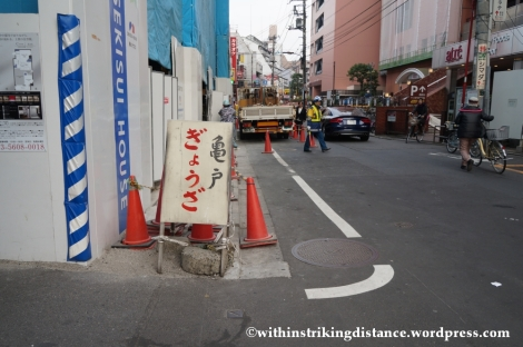 03Feb14 Tokyo Kameido Gyoza 012