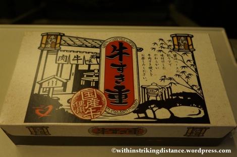 04Feb14 Inuyama 001