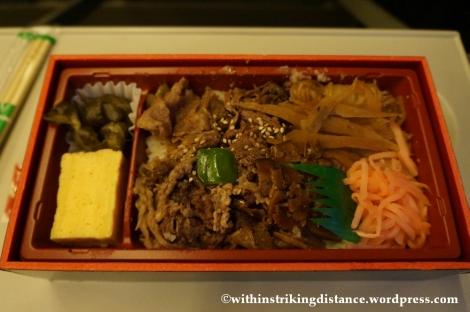 04Feb14 Inuyama 002