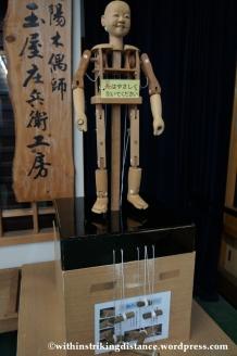 04Feb14 Inuyama 040