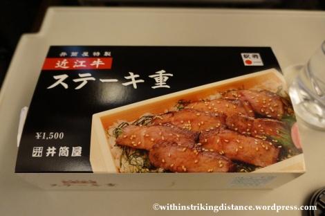 04Feb14 Kakegawa 002