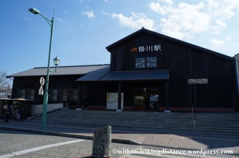 04Feb14 Kakegawa 004