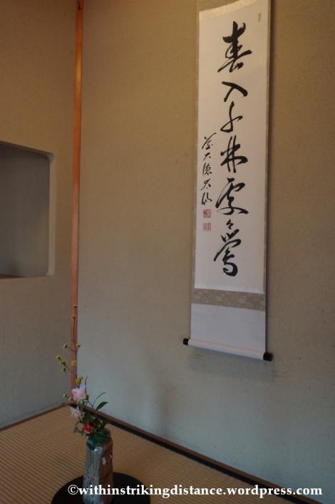 04Feb14 Kakegawa 040