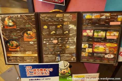 06Feb14 Sapporo Soup Curry Lavi Esta Menu