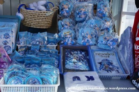 06Feb14 Sapporo Yuki Matsuri Odori 004