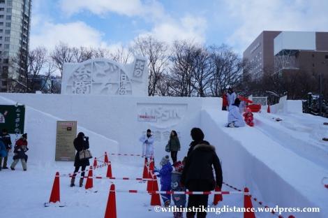 06Feb14 Sapporo Yuki Matsuri Odori 029