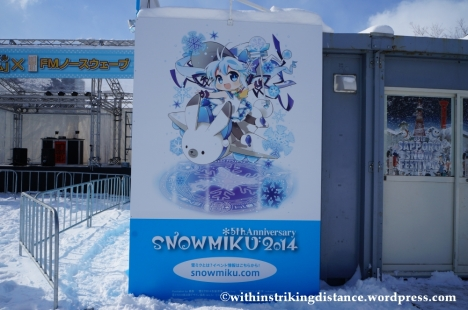 06Feb14 Sapporo Yuki Matsuri Odori 036