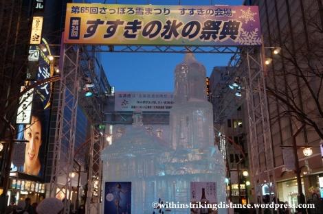 06Feb14 Sapporo Yuki Matsuri Susukino 001