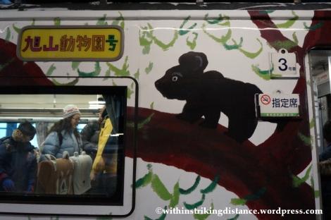 07Feb14 Sapporo-Asahikawa Asahiyama Zoo Train 001
