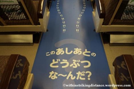 07Feb14 Sapporo-Asahikawa Asahiyama Zoo Train 005