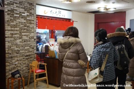 08Feb14 Asahikawa Ramen Baikouken 008