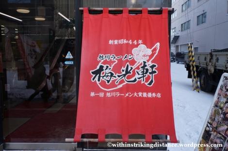08Feb14 Asahikawa Ramen Baikouken 010