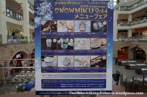 09Feb14 Sapporo 015