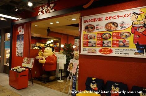 09Feb14 Sapporo Ramen Ezokko 004