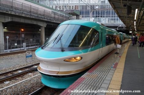 11Feb14 JR West 283 series Kuroshio 001