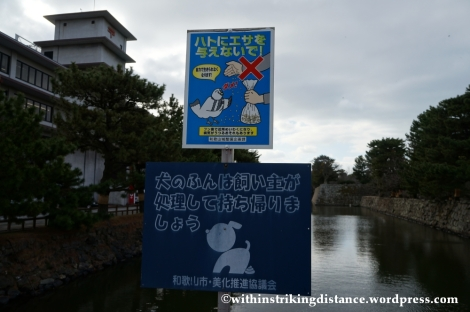 11Feb14 Wakayama 002
