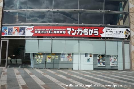11Feb14 Osaka Japan 003