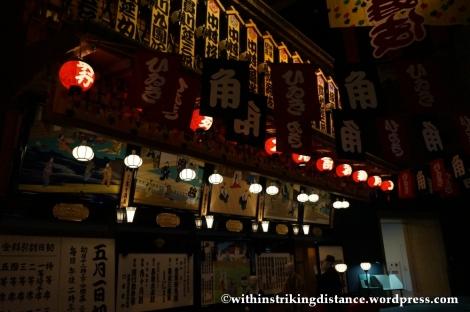 11Feb14 Osaka Japan 013