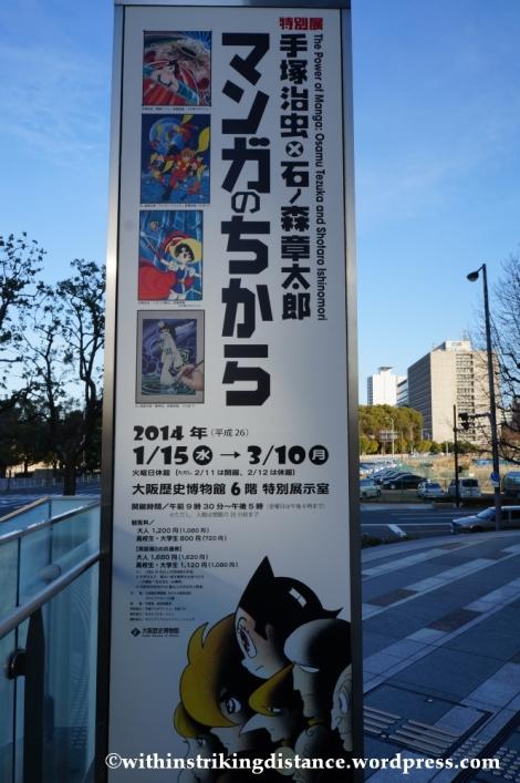 11Feb14 Osaka Japan 015