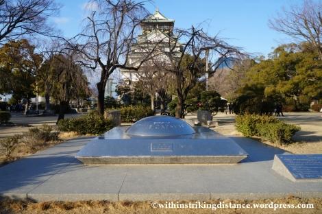 11Feb14 Osaka Japan 024