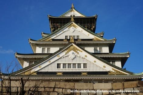 11Feb14 Osaka Japan 026