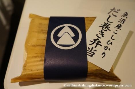 11Feb14 Osaka Japan 033