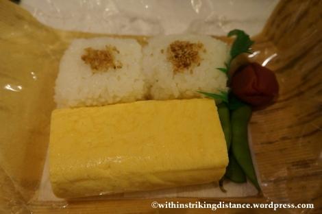 11Feb14 Osaka Japan 034