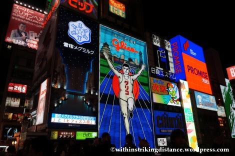 11Feb14 Osaka Japan 038