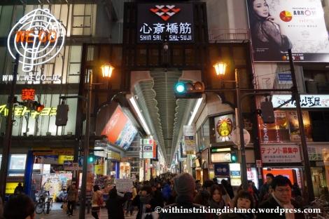 11Feb14 Osaka Japan 040