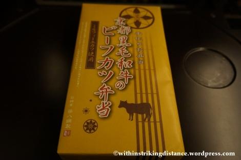 12Feb14 Beef Katsu Bento Ekiben 001