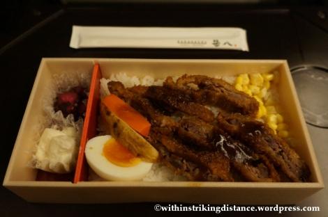 12Feb14 Beef Katsu Bento Ekiben 002