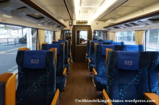 12Feb14 JR Shikoku 8000 series Green Car Shiokaze 001
