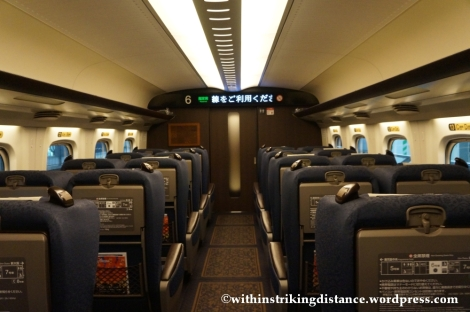 12Feb14 N700 Series Shinkansen Green Car 003