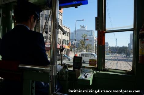 12Feb14 Iyo Matsuyama Castle Ehime Shikoku Japan 002